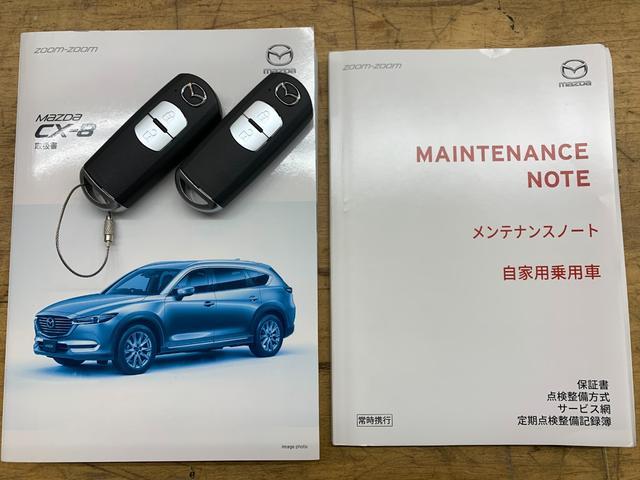 XD 4WD 禁煙車 スマートブレーキサポート CD/DVDプレーヤー ナビ バックカメラ ETC セーフティパッケージ(44枚目)