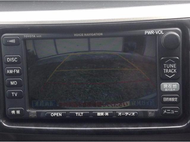 トヨタ ヴォクシー X Gエディションナビパッケージ 4WD 車検整備付