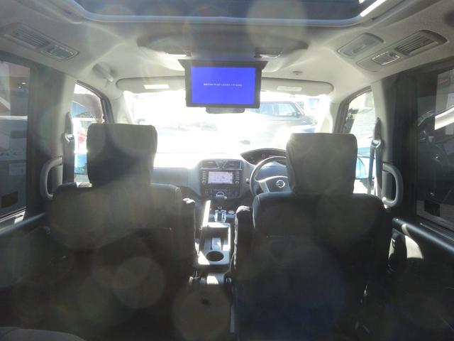 「日産」「セレナ」「ミニバン・ワンボックス」「福島県」の中古車10