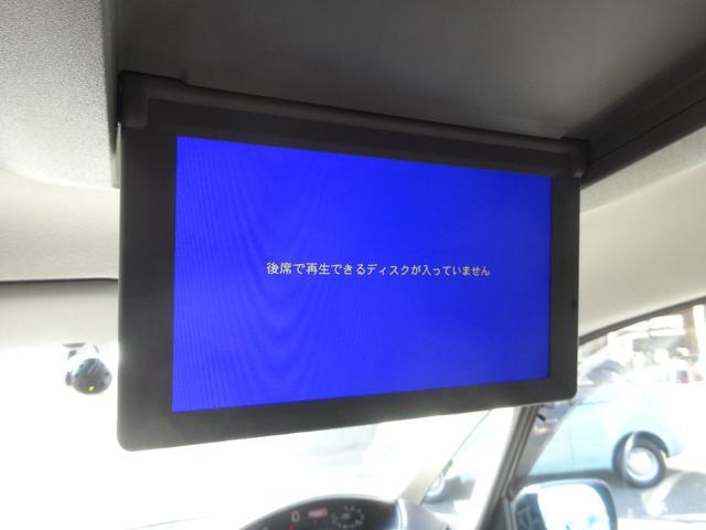 「日産」「セレナ」「ミニバン・ワンボックス」「福島県」の中古車12