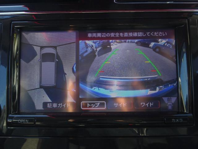 「日産」「セレナ」「ミニバン・ワンボックス」「福島県」の中古車14