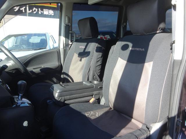 「日産」「セレナ」「ミニバン・ワンボックス」「福島県」の中古車23