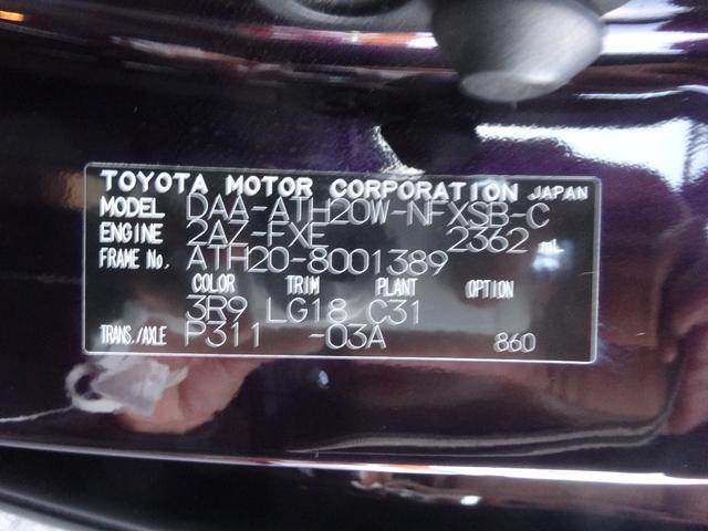 「トヨタ」「ヴェルファイア」「ミニバン・ワンボックス」「福島県」の中古車42