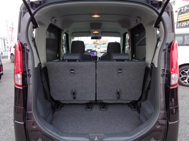 Xリミテッド 両側パワースライドドア レーダーブレーキサポート 運転席・助手席シートヒーター(15枚目)
