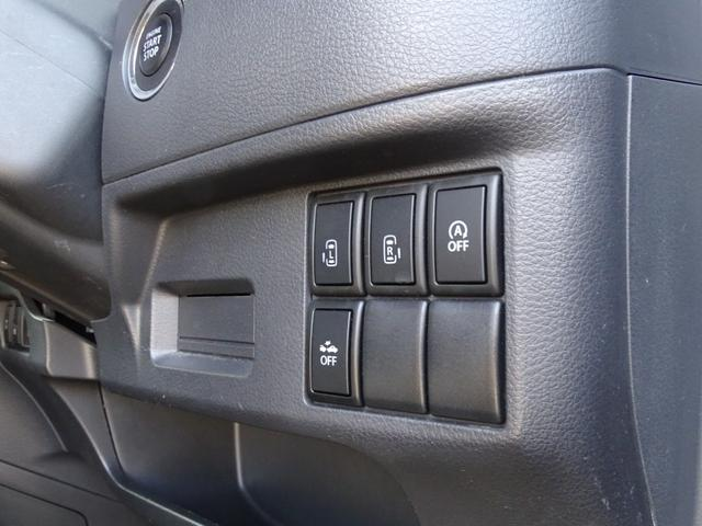 Xリミテッド 両側パワースライドドア レーダーブレーキサポート 運転席・助手席シートヒーター(18枚目)