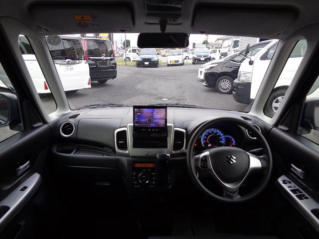 Xリミテッド 両側パワースライドドア レーダーブレーキサポート 運転席・助手席シートヒーター(21枚目)