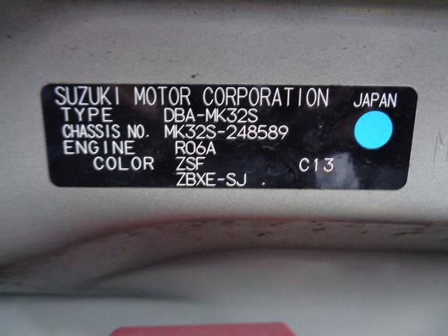 Xリミテッド 両側パワースライドドア レーダーブレーキサポート 運転席・助手席シートヒーター(23枚目)