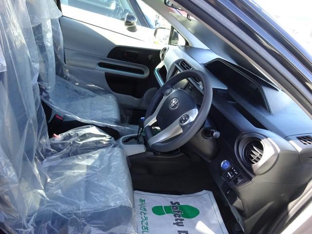 「トヨタ」「アクア」「コンパクトカー」「宮城県」の中古車21