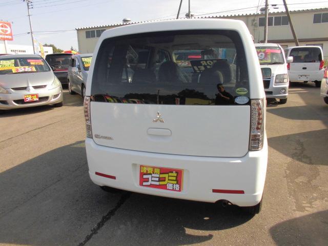 「三菱」「eKワゴン」「コンパクトカー」「福島県」の中古車4