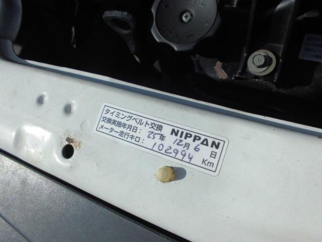 「三菱」「eKワゴン」「コンパクトカー」「福島県」の中古車16