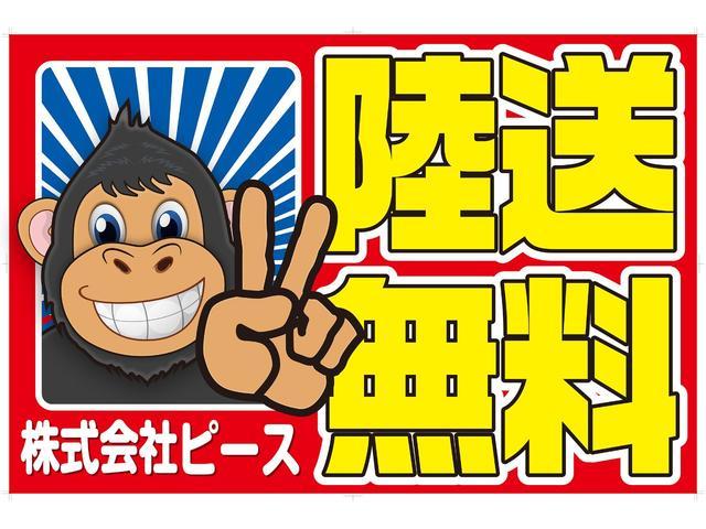 福島県内と宮城県内は陸送無料でお届けいたします!その他地域の方も格安陸送でお届けいたします!