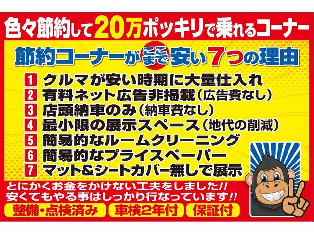 スペシャル タイミングベルト交済み(2枚目)