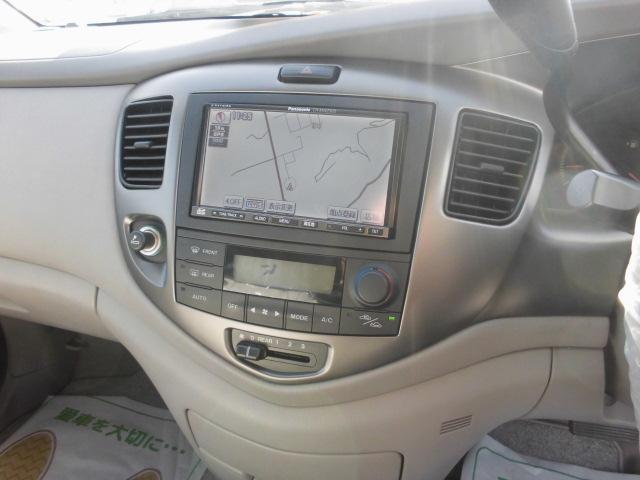 マツダ MPV G タイミングチェーン
