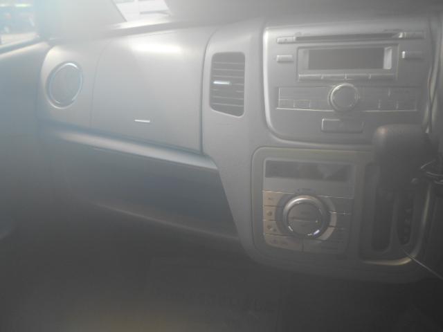 「マツダ」「AZワゴン」「コンパクトカー」「福島県」の中古車8