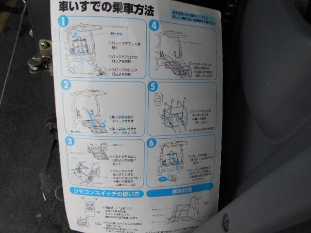 福祉車両 タイミングベルト交換済み(17枚目)
