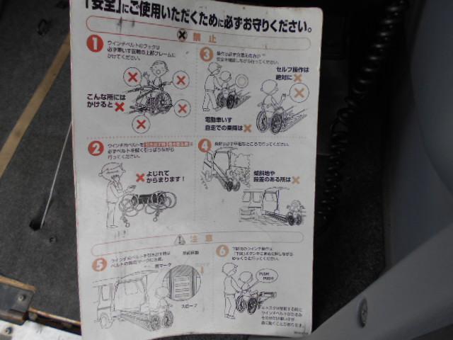福祉車両 タイミングベルト交換済み(18枚目)