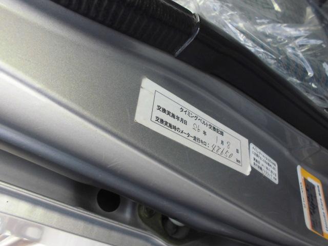 「ホンダ」「アクティバン」「軽自動車」「福島県」の中古車7