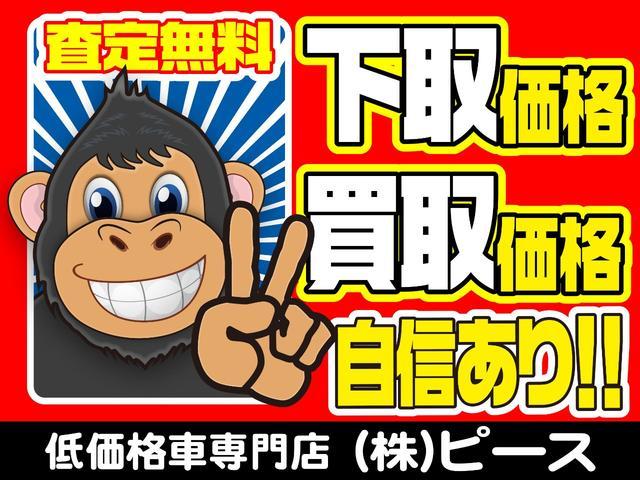 「スズキ」「セルボ」「軽自動車」「福島県」の中古車25