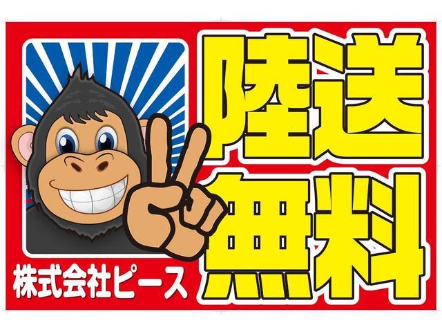 「ホンダ」「アクティバン」「軽自動車」「福島県」の中古車3
