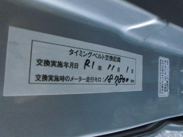 「ホンダ」「アクティバン」「軽自動車」「福島県」の中古車18