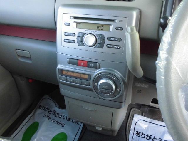 「ダイハツ」「ムーヴコンテ」「コンパクトカー」「福島県」の中古車15