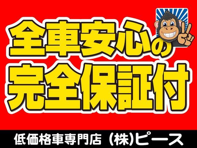 アバンツァーレ タイミングベルト交換済み(22枚目)