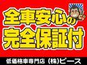 ライダー タイミングチェーン(22枚目)