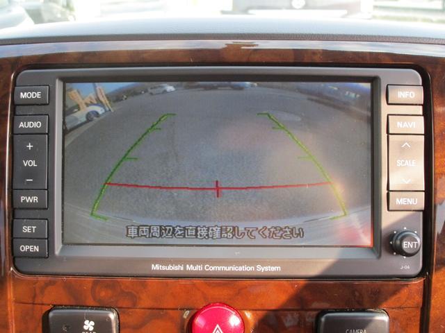 三菱 デリカD:5 エクシードII 2WD 1年間保証付 左側パワースライドドア