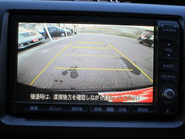 2.0Z 4WD 寒冷地仕様 両側電動ドア フリップダウン(7枚目)