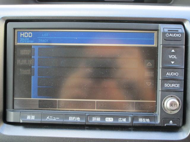 2.0Z 4WD 寒冷地仕様 両側電動ドア フリップダウン(8枚目)