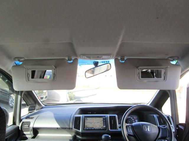 2.0Z 4WD 寒冷地仕様 両側電動ドア フリップダウン(12枚目)