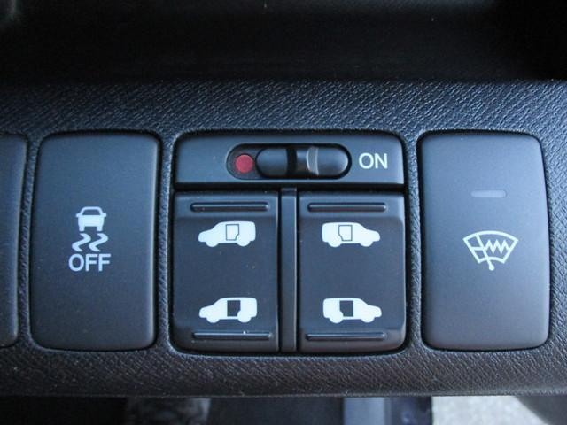2.0Z 4WD 寒冷地仕様 両側電動ドア フリップダウン(15枚目)
