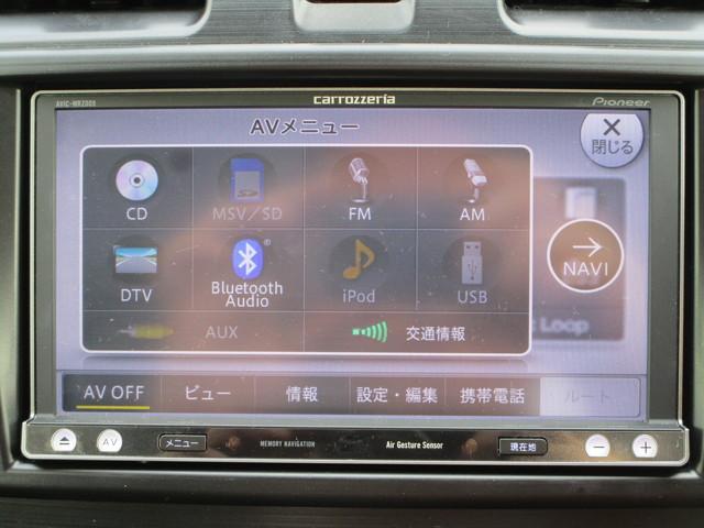 i-L アイサイト 4WD 1年保証 ナビ TV Tチェーン(8枚目)