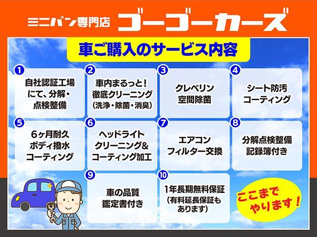 X Lパッケージ 4WD 車検32年12月まで Tチェーン(2枚目)