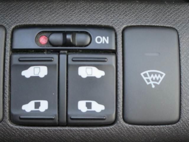 G 4WD 1年保証 寒冷地仕様 両パワスラ Tチェーン(6枚目)