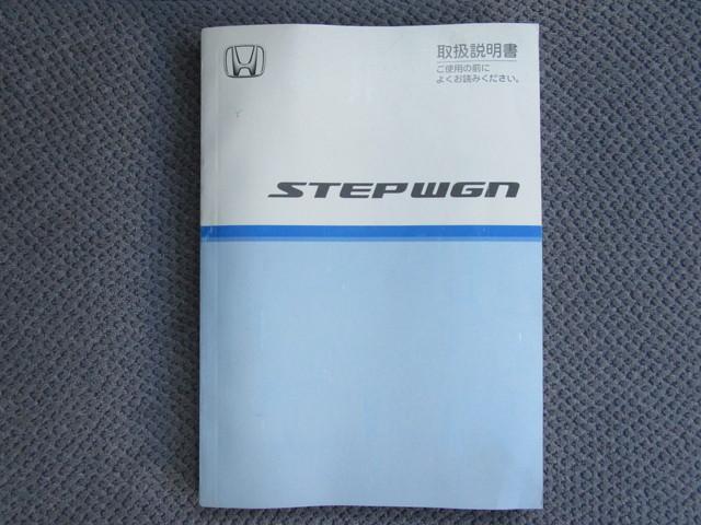 G Lパッケージ 4WD 1年保証 ワンオーナ Tチェーン(20枚目)