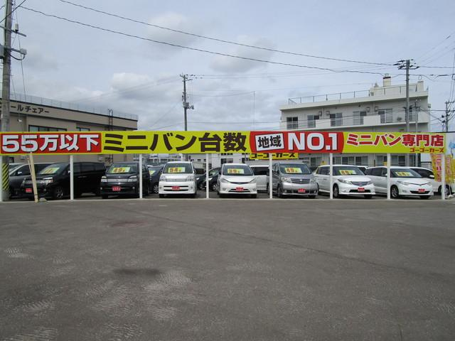 03.アップル青森環状7号線店さんの道路を挟んで向かい側になります。黄色い帯状の看板が目印です!