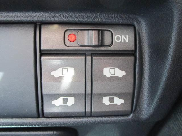 S 4WD 寒冷地仕様 両側電動ドア 7人乗 フリップダウン(15枚目)