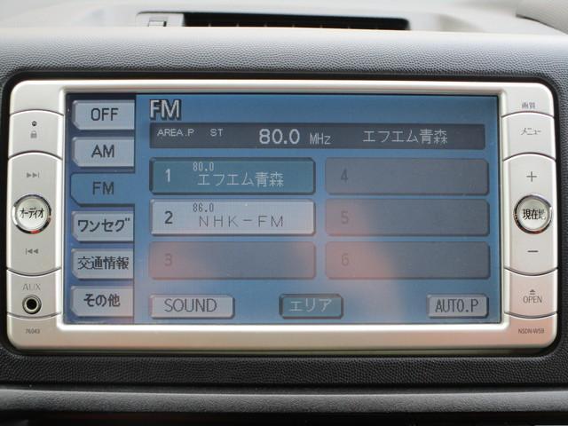 もちろんAM/FMラジオも聞けます!