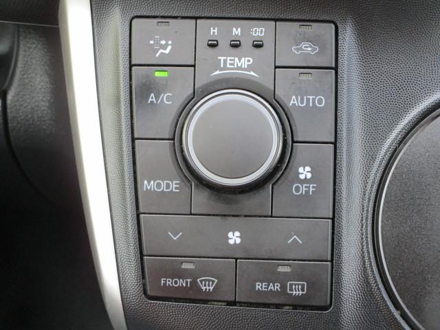 ボタンが大きく使いやすいエアコンパネルです♪