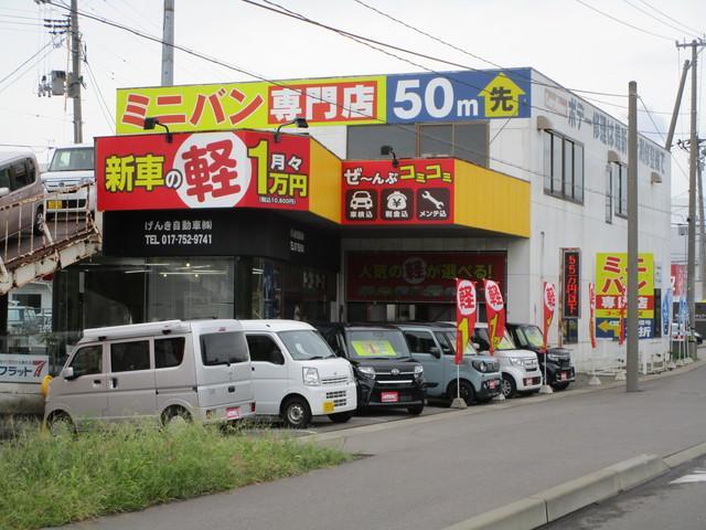 02.環状7号線を弘前方面から市内方面へ向かっていただけると、右手側にルートインさん、左手側に当店が見えてきます。