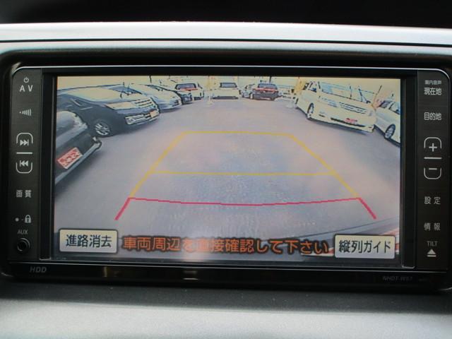 アエラス 4WD 両電動スライド ナビ TV フリップダウン(5枚目)