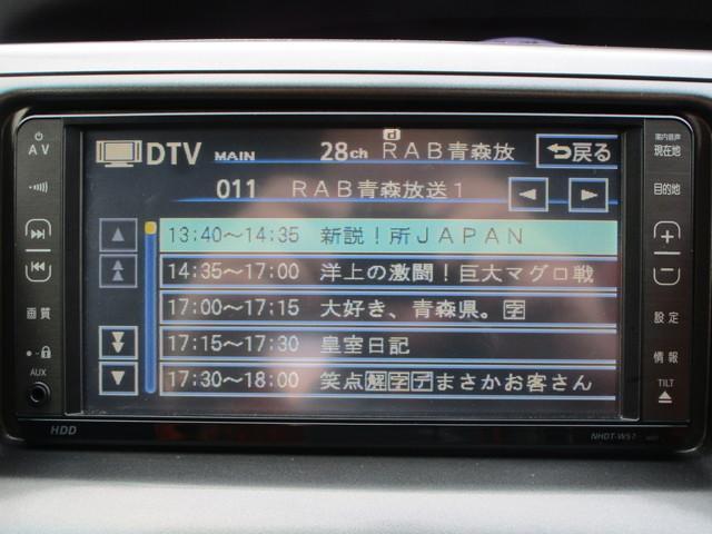 アエラス 4WD 両電動スライド ナビ TV フリップダウン(6枚目)