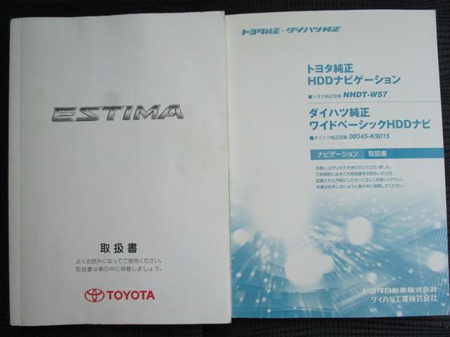 アエラス 4WD 両電動スライド ナビ TV フリップダウン(20枚目)