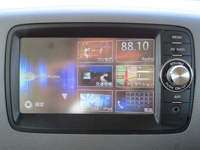 XS 4WD 左電動スライド ナビ TV バックカメラ(7枚目)