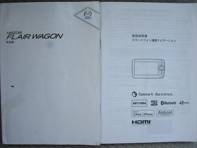 XS 4WD 左電動スライド ナビ TV バックカメラ(20枚目)