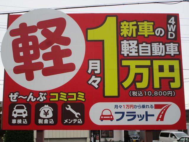 XS 4WD 左電動スライド ナビ TV バックカメラ(57枚目)