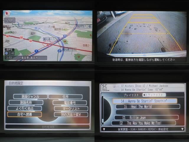 GエアロHDDナビスペシャルパッケージ 4WD 寒冷地仕様 両側電動スライド Bカメ Wパワスラ ETC HID(7枚目)