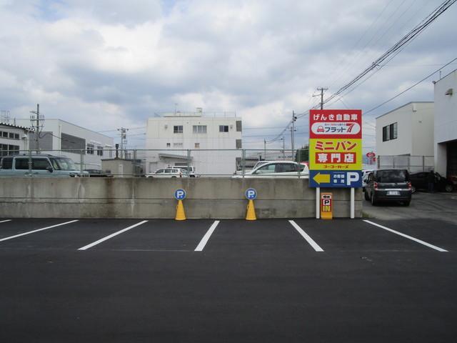 05.店舗向かい側にもお客様駐車場をご用意してあります。赤と黄色の看板が目印です。