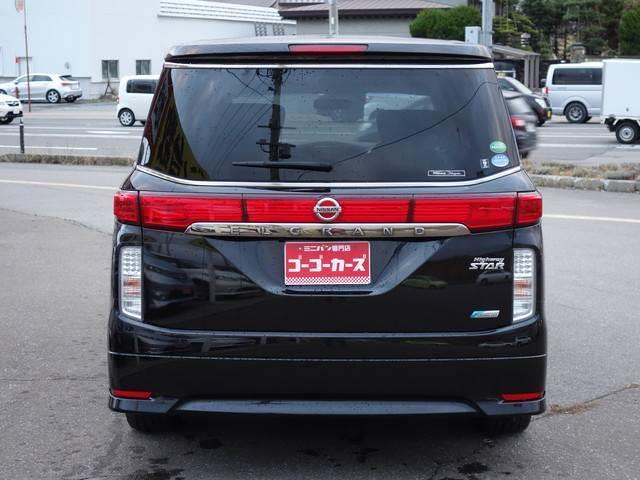 250ハイウェイスター 4WD 4WD 自 社 ロー ン 可 左側パワースライドドア HDDナビ バックカメラ ETC HID フォグランプ タイミングチェーン(10枚目)
